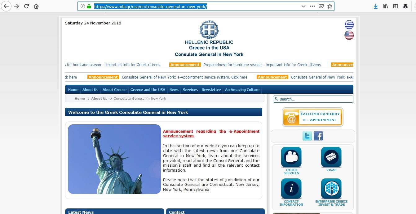 Greek Consulate Nyc New York 4 Easy Steps To Apply For Greece Schengen Visa Visa Reservation