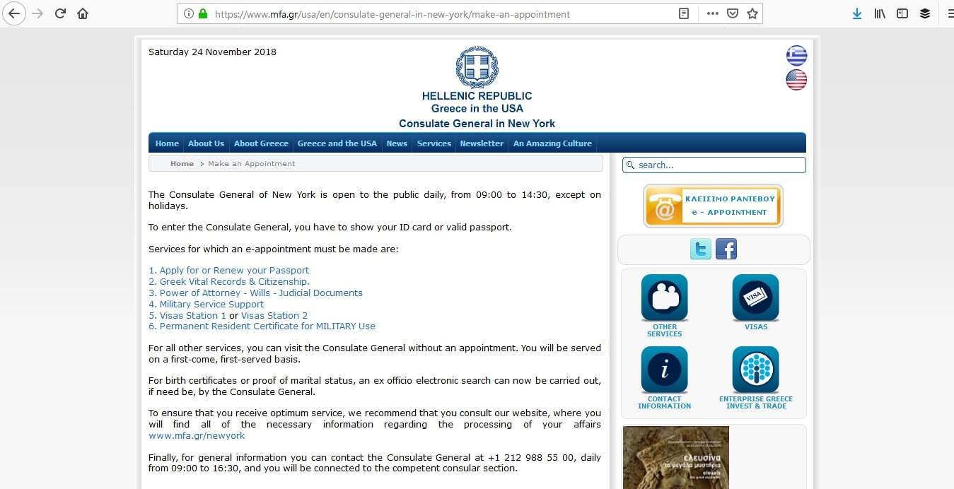 Greece Schengen Visa New York Consulate Appointment1