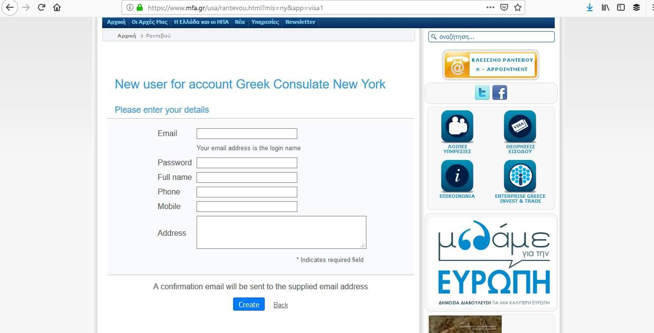 Greece Schengen Visa New York Consulate Appointment4