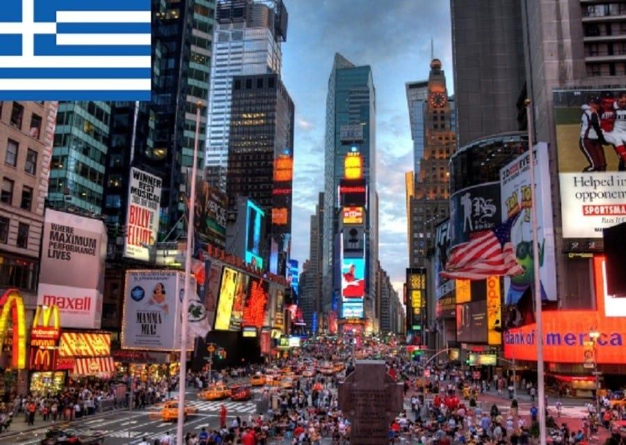 Greece Schengen Visa New York Consulate