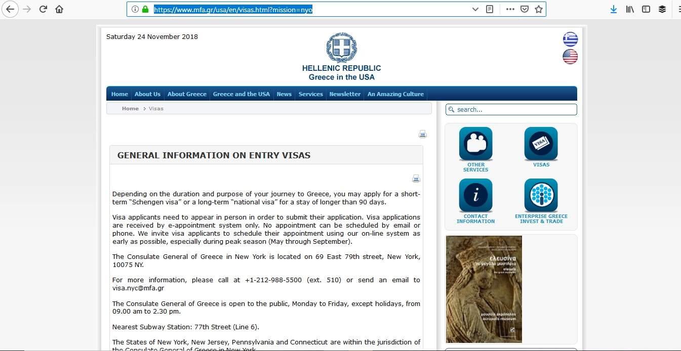 Greece Schengen Visa New York Visas