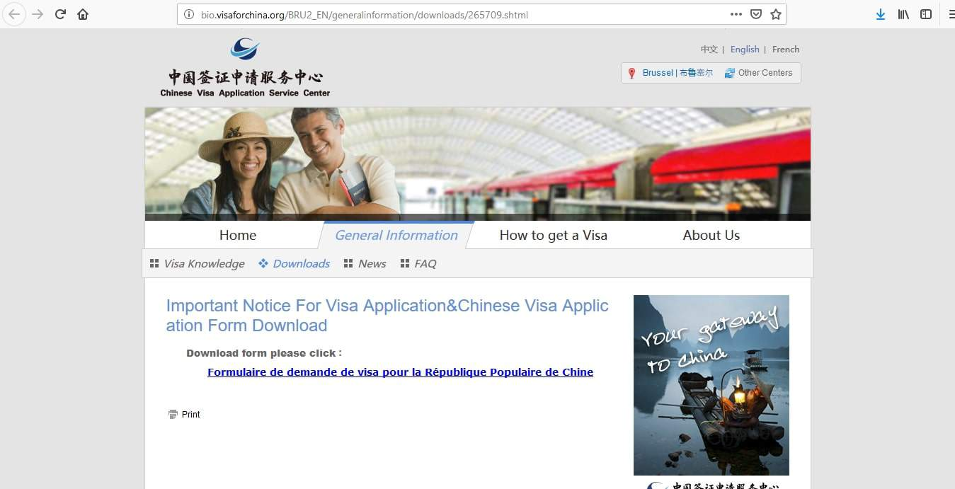 China Visa Application Service Center Application Form1