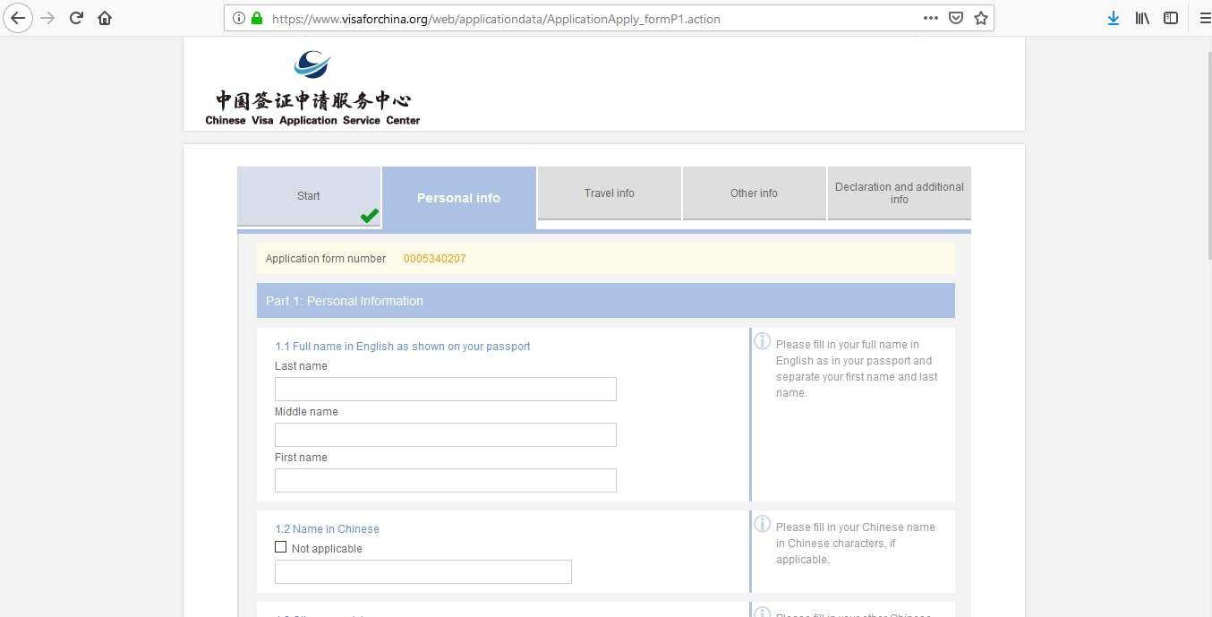 China Visa Application Service Center Application Form5