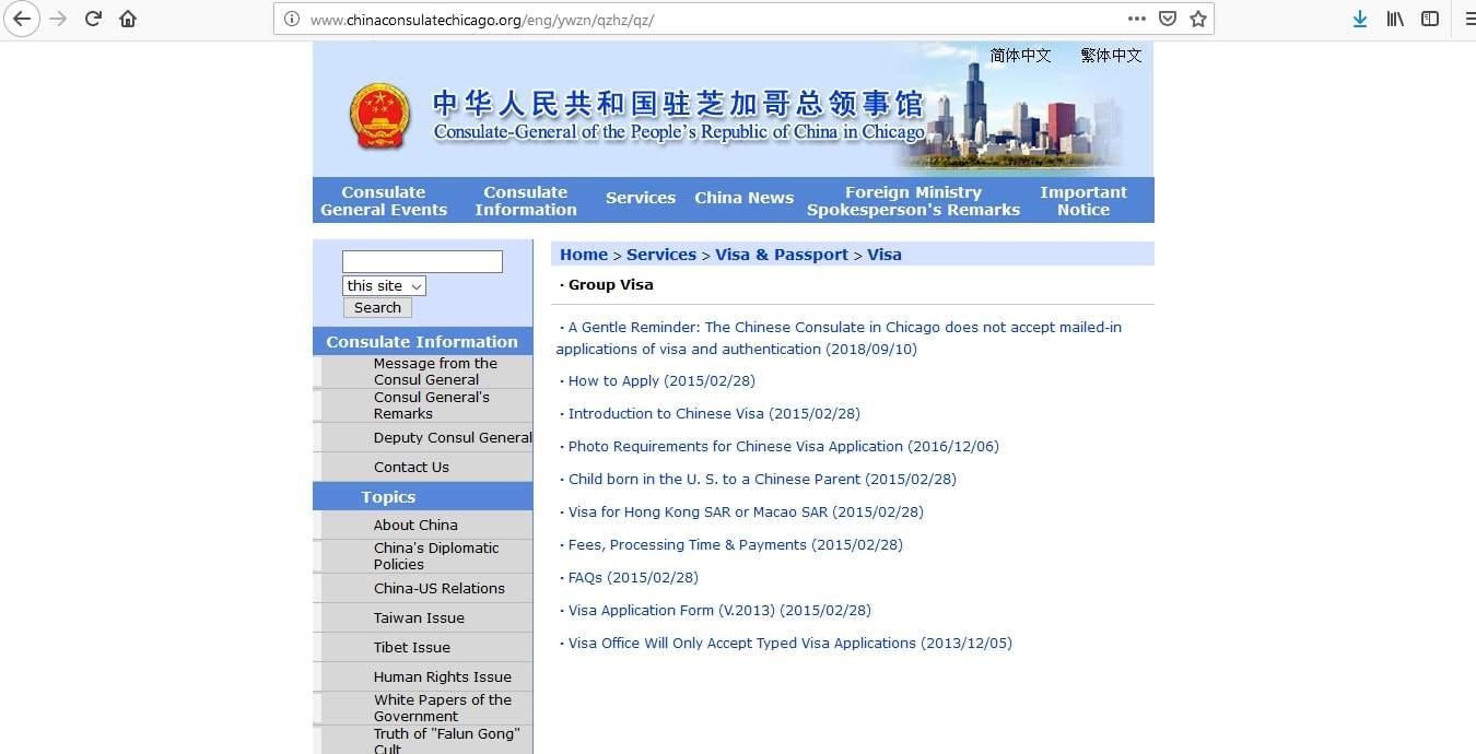 China Visa Chicago Consulate Application Form