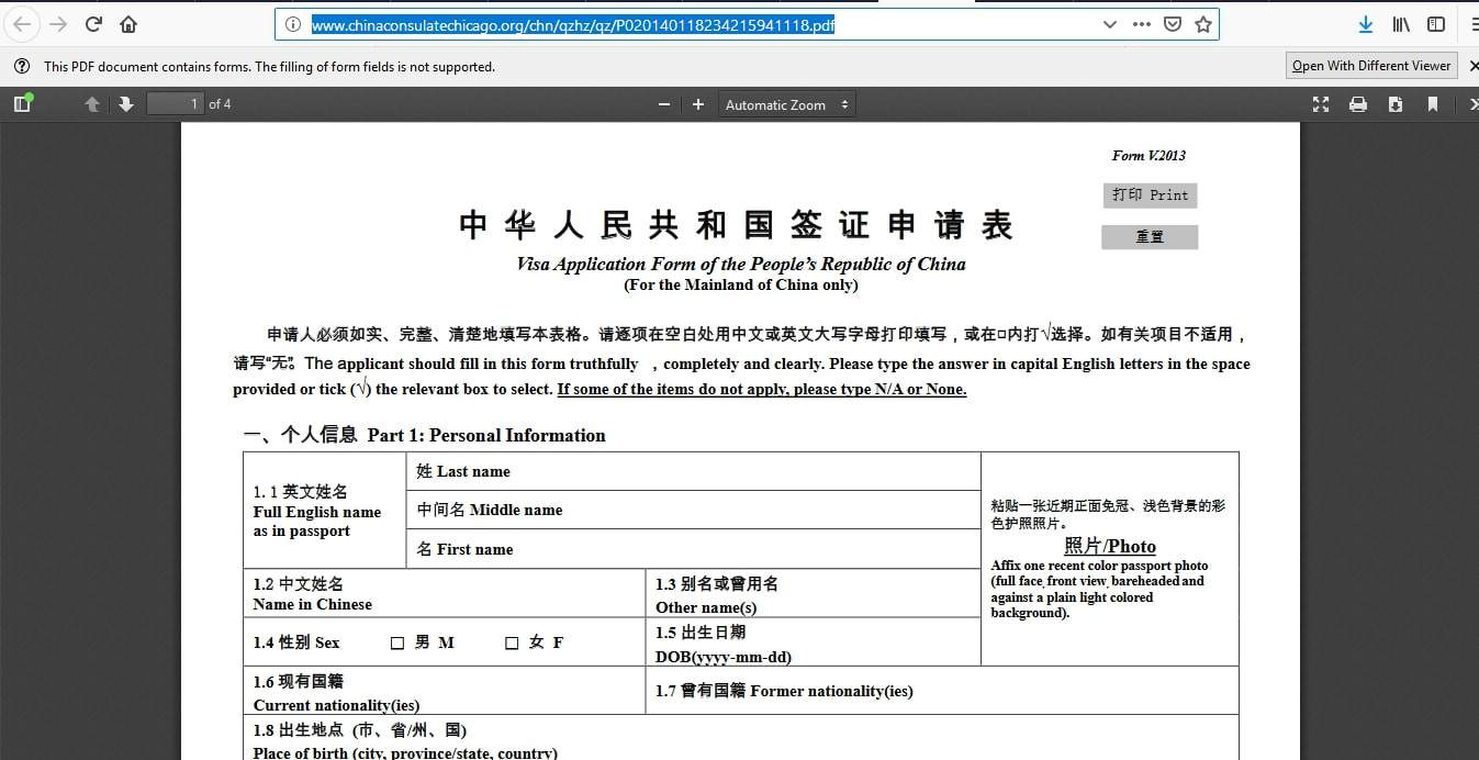 China Visa Chicago Consulate Application Form1