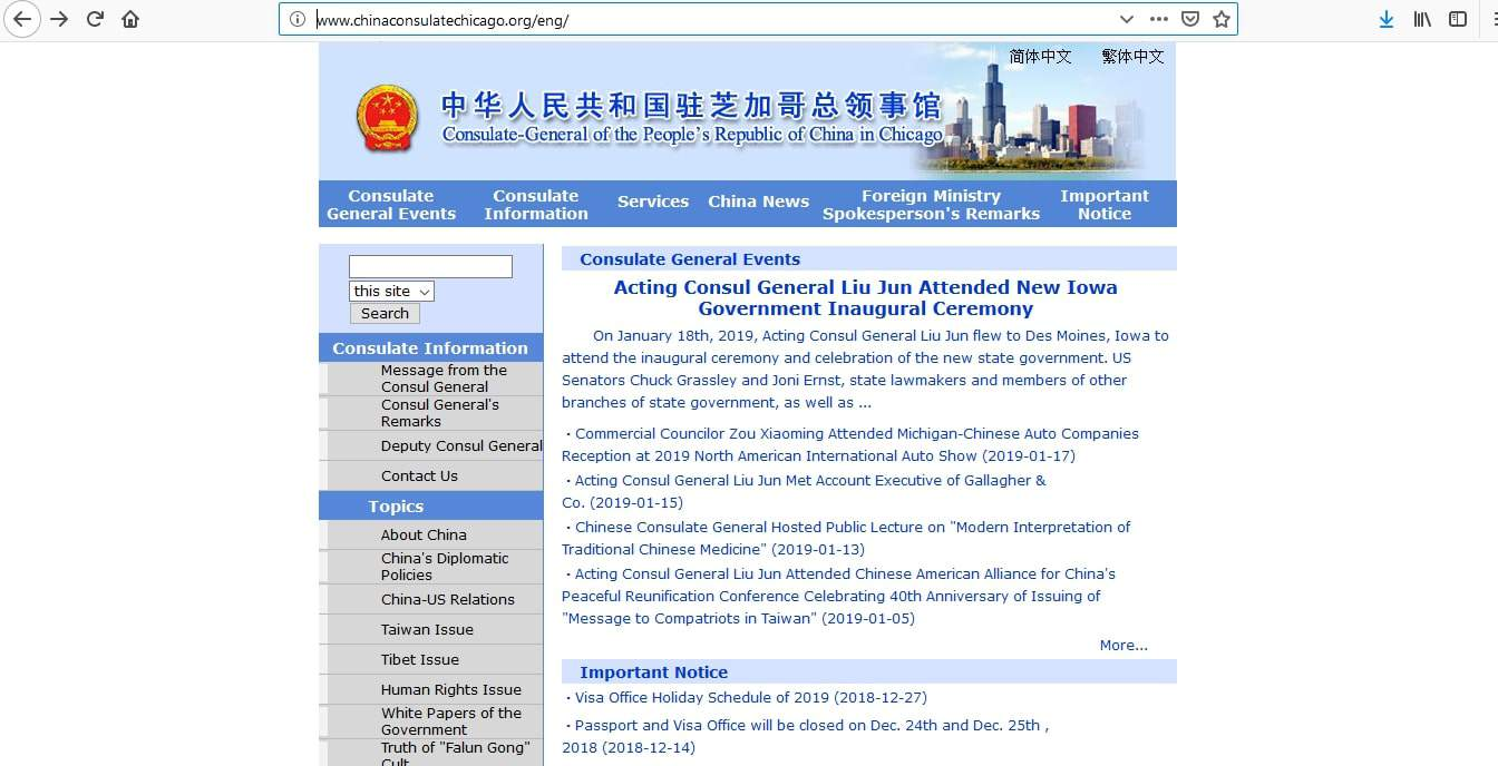 Chinese Consulate Chicago - 4 Easy Steps to Apply for China Tourist