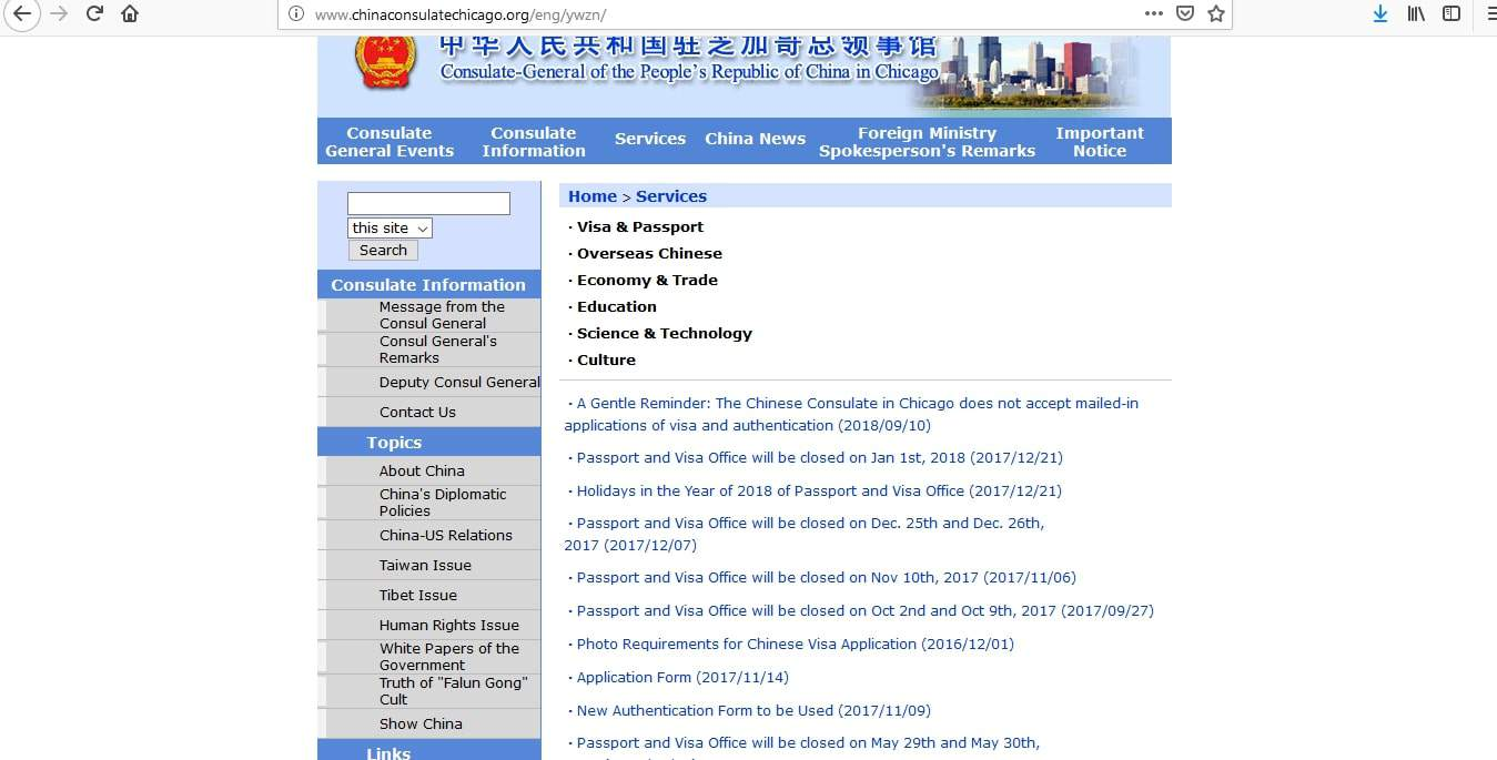 China Visa Chicago Consulate Application Process1
