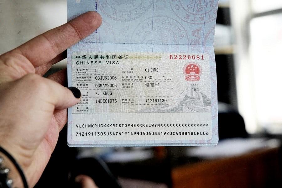 China Visa Chicago Consulate Sample