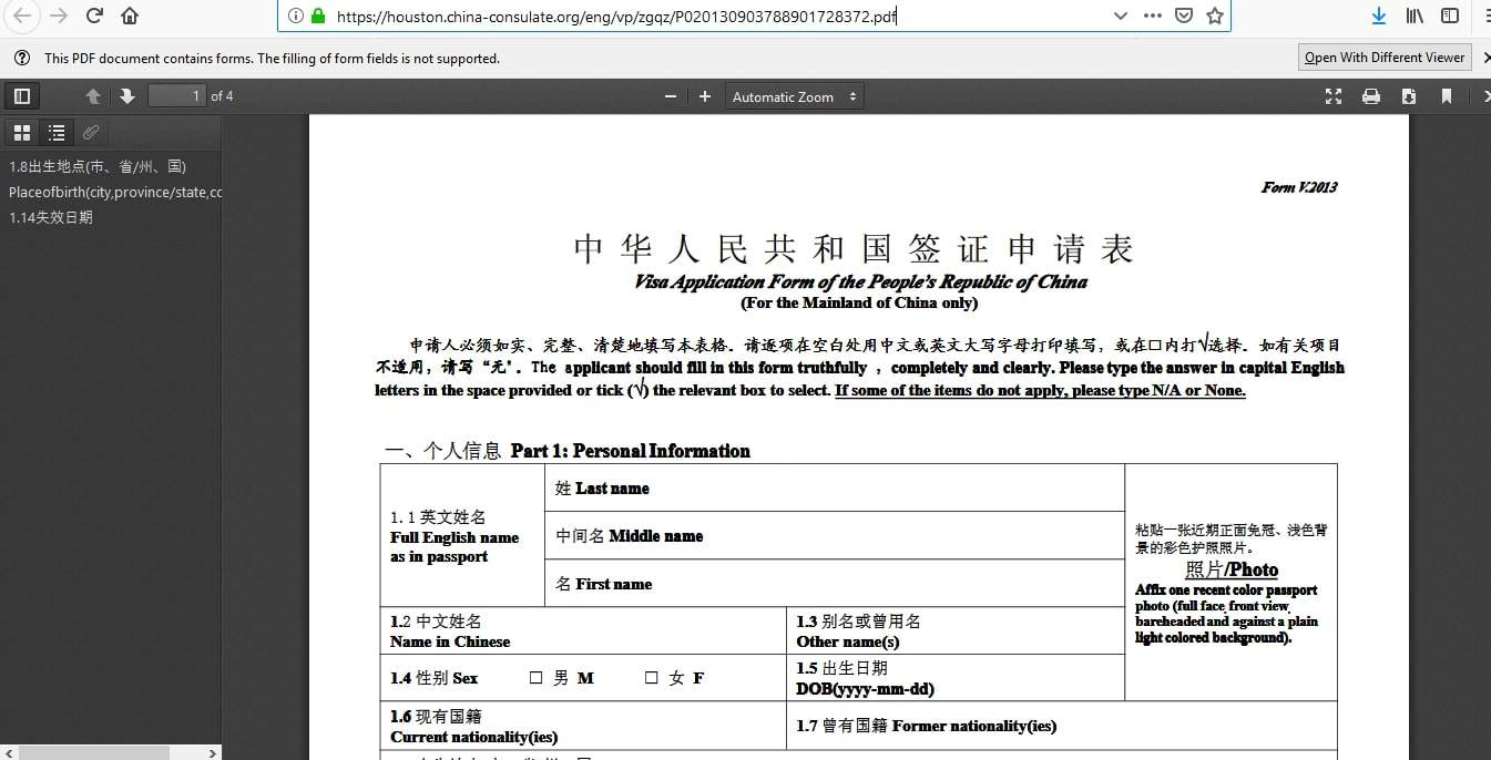 China Visa Houston Consulate Application Form1