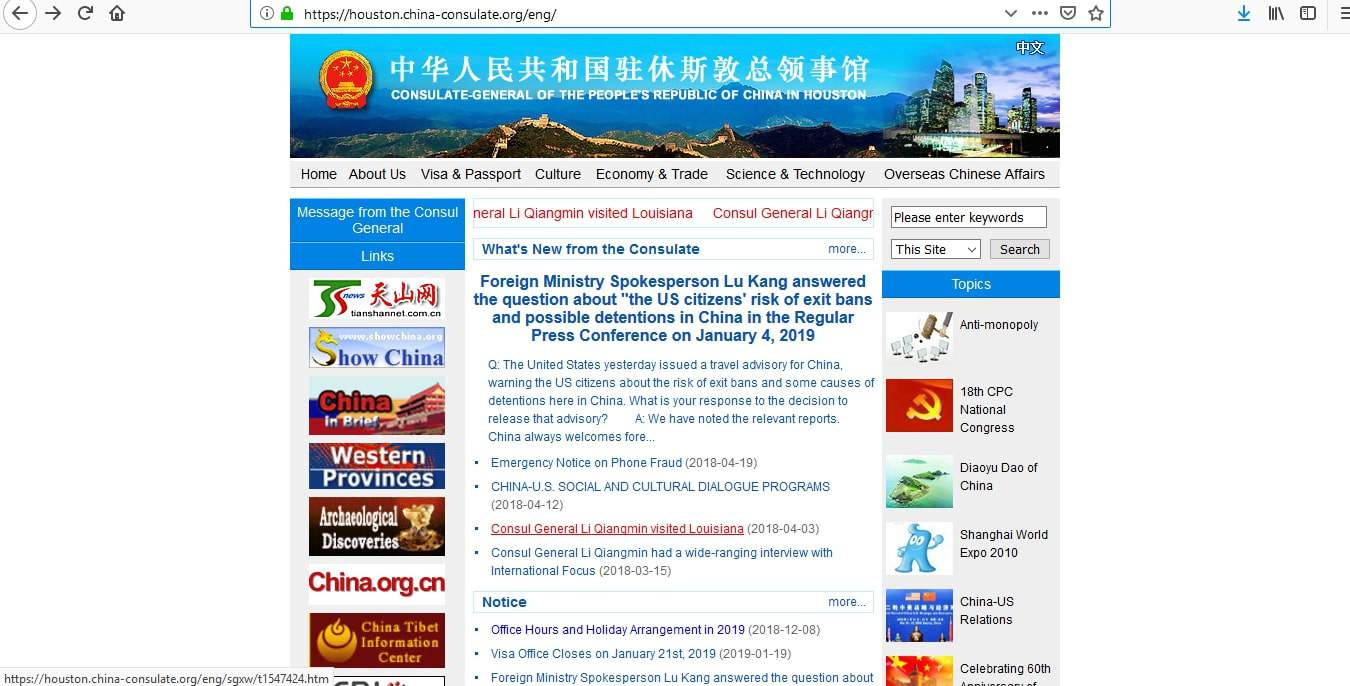China Visa Houston Consulate Application Process