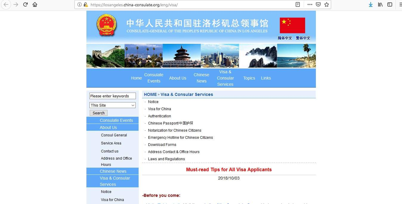 China Visa Los Angeles Consulate Application Form