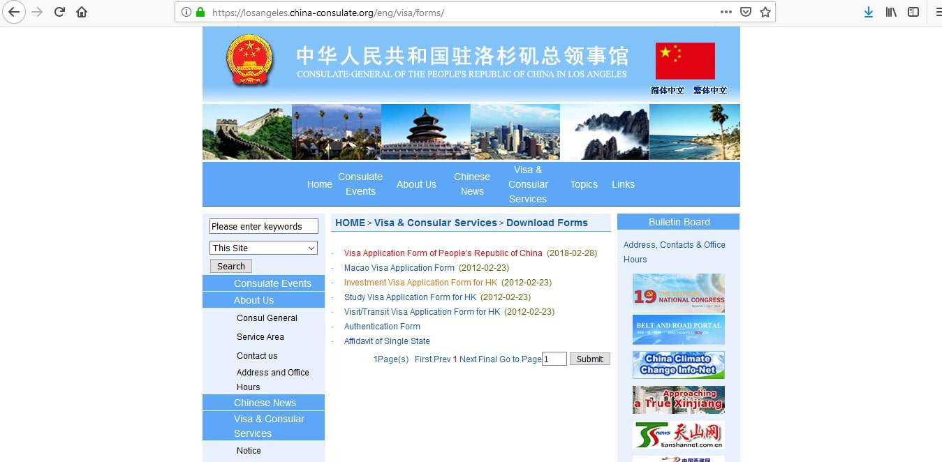 China Visa Los Angeles Consulate Application Form1