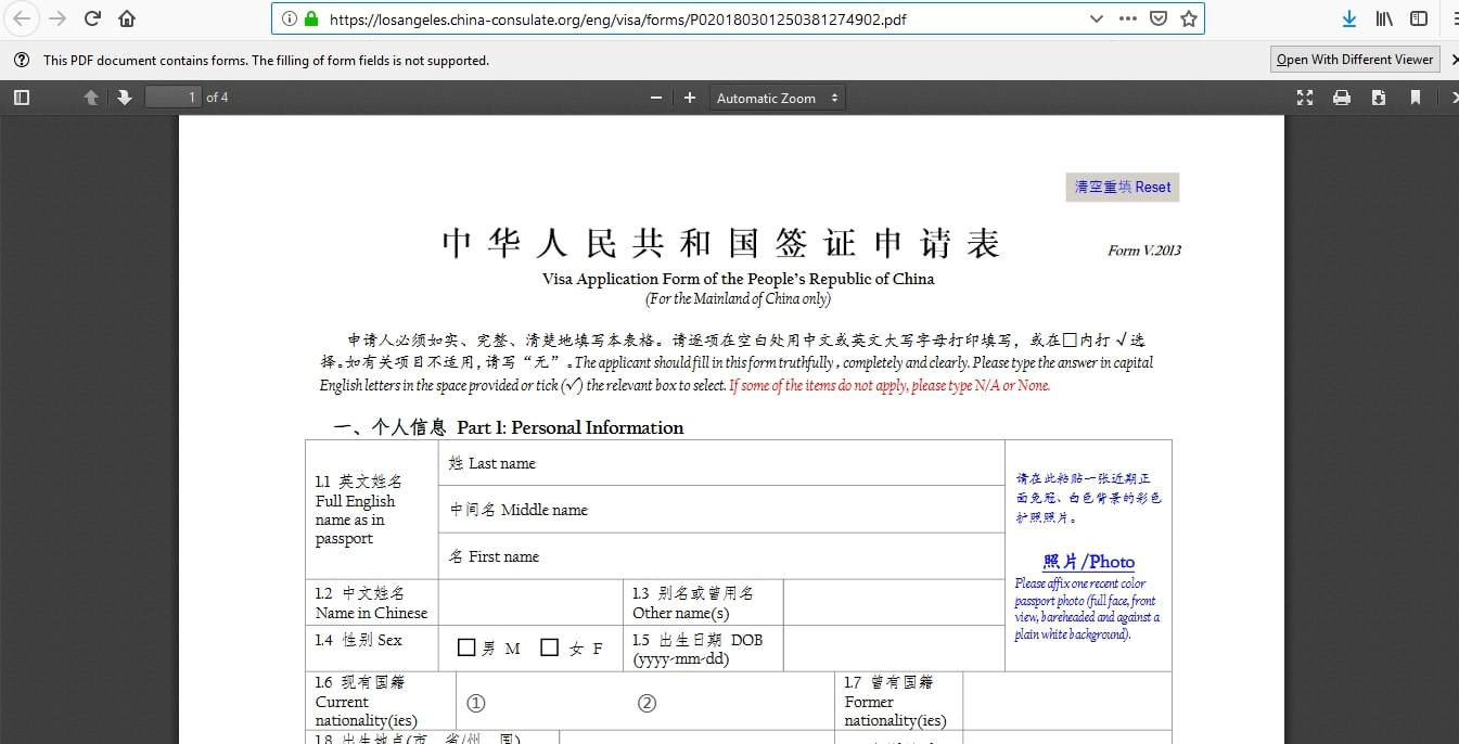 China Visa Los Angeles Consulate Application Form2