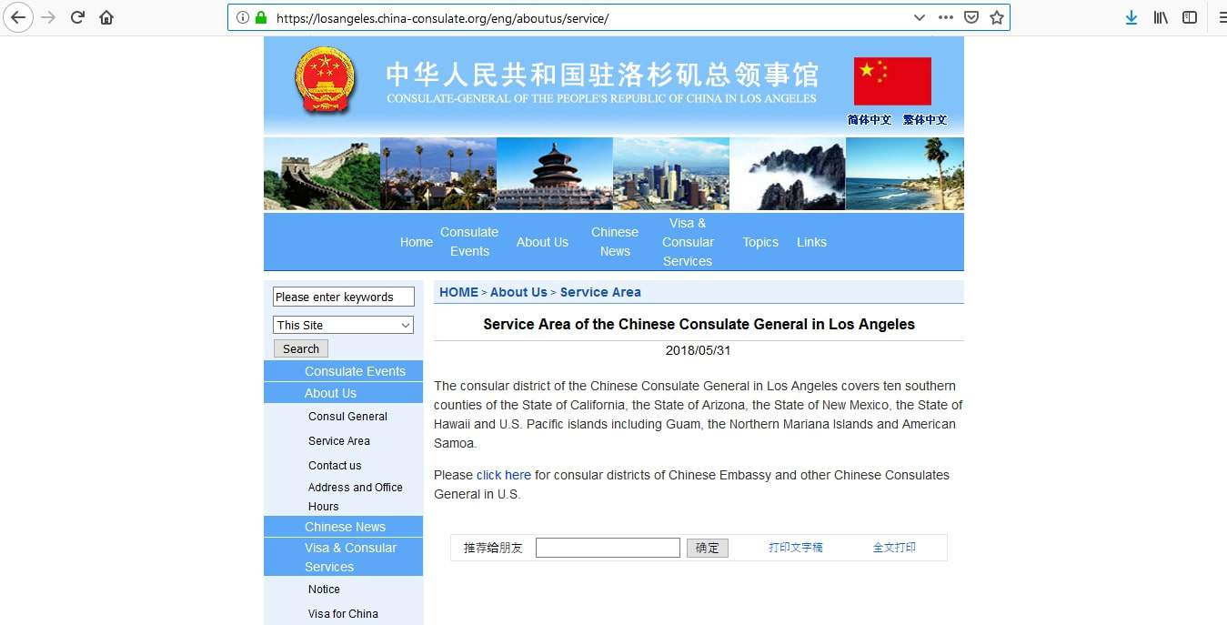 China Visa Los Angeles Consulate Application Process