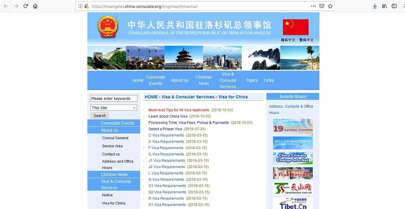 China Visa Los Angeles Consulate Application Process2