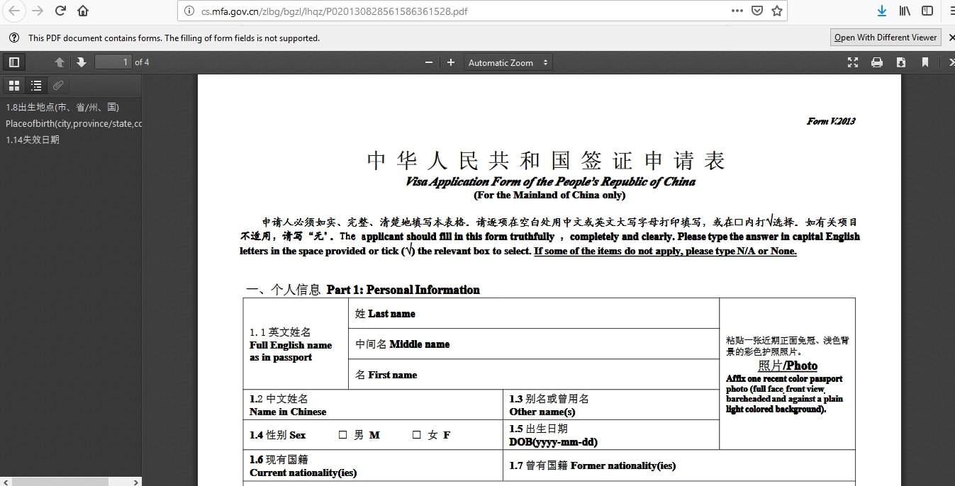 China-Visa-NYC-New-York-Consulate-Application-Form1 Visa Application Form China Emby Dubai on