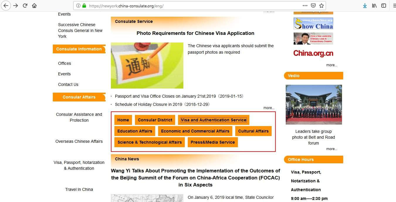 China Visa NYC New York Consulate Application Process