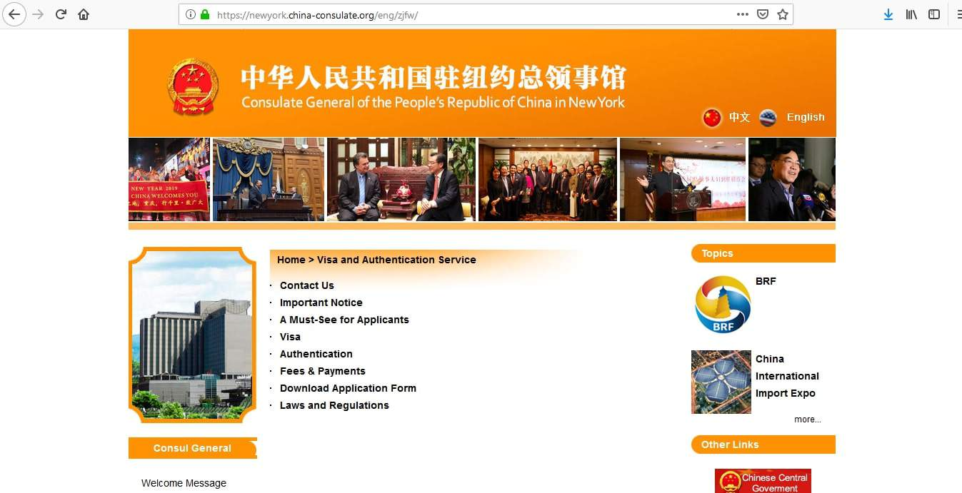 China Visa NYC New York Consulate Application Process1
