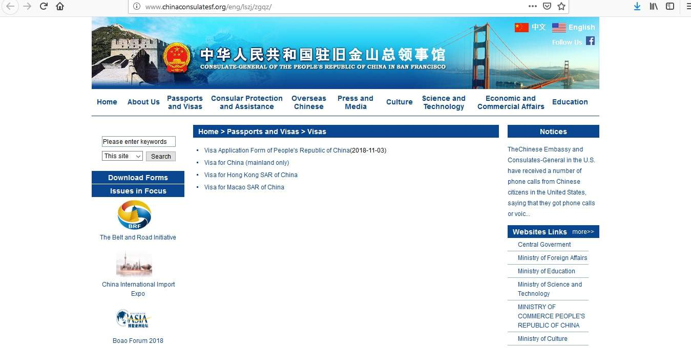 China Visa San Francisco Consulate Application Form