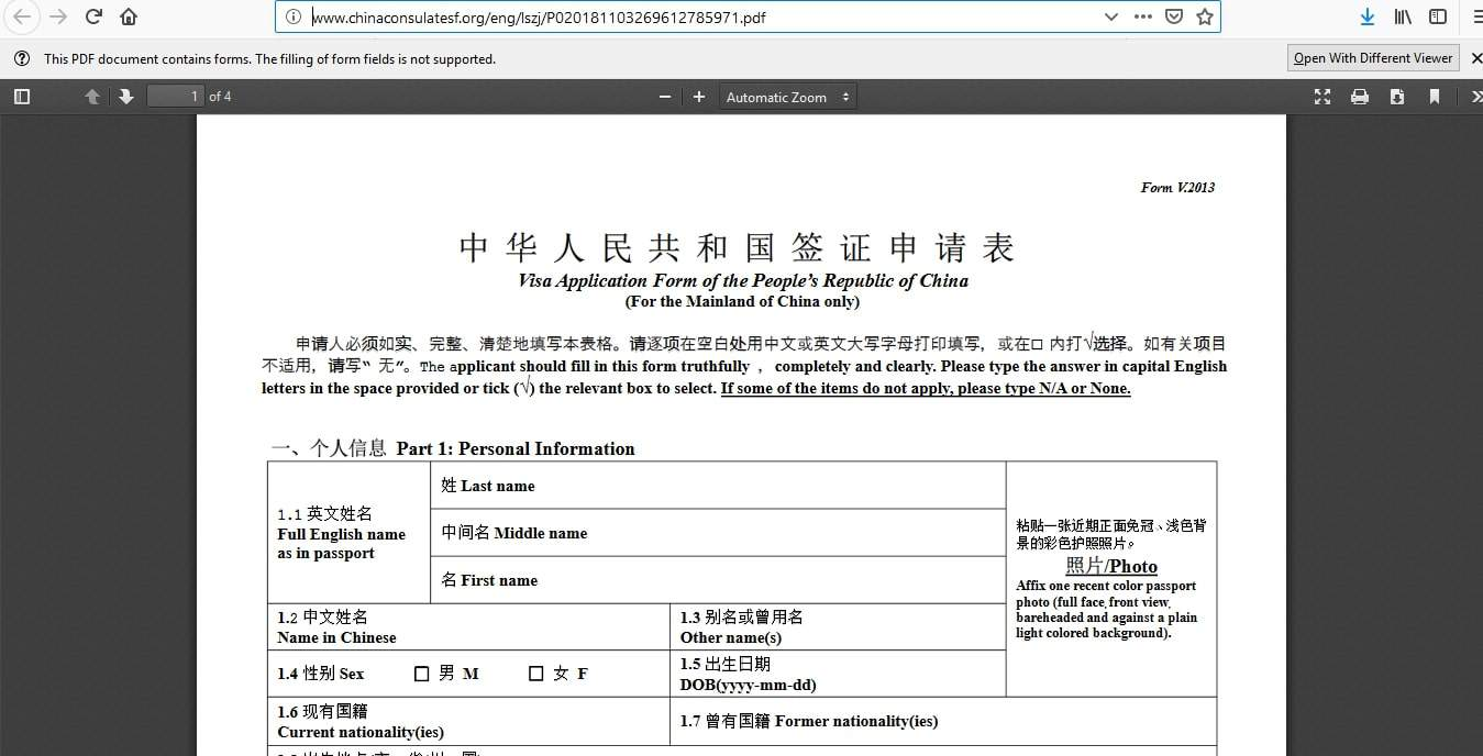 China Visa San Francisco Consulate Application Form1