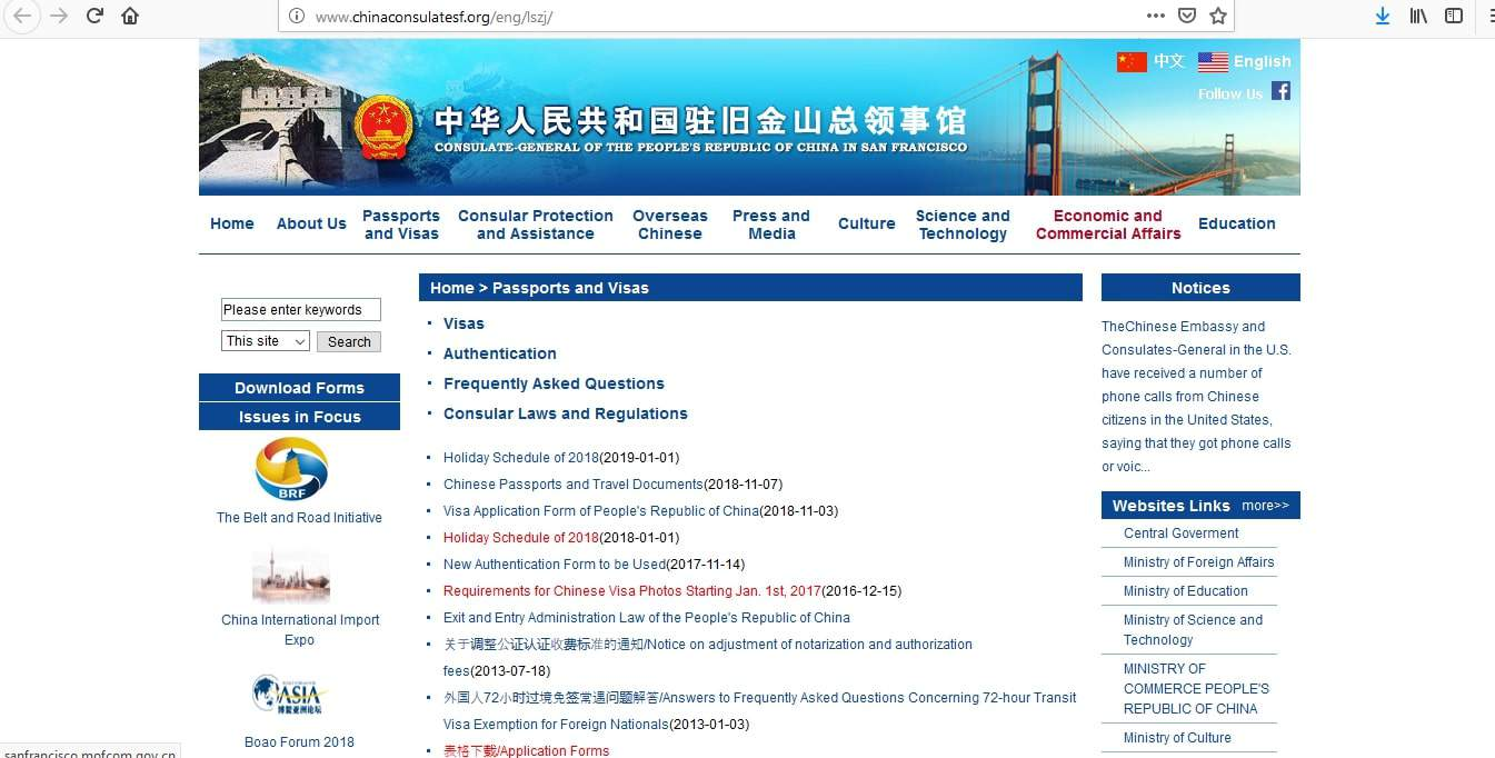 China Visa San Francisco Consulate Application Process1
