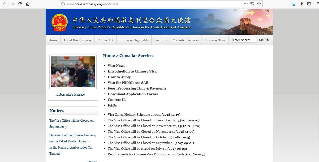 China Visa Washington DC Embassy Application Form