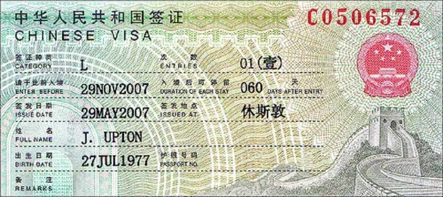 China Visa Washington DC Embassy Sample