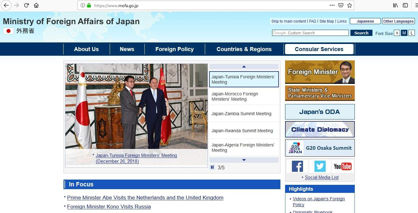 Where to apply for Japan Visa