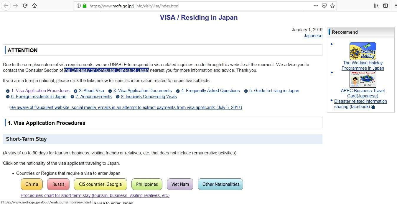 Japan Visa Requirements 5 Easy Steps To Apply For Japanese Tourist And Travel Visa Visa Reservation