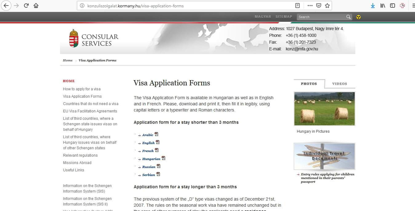 Hungary Schengen Visa NYC New York Consulate Application Form1