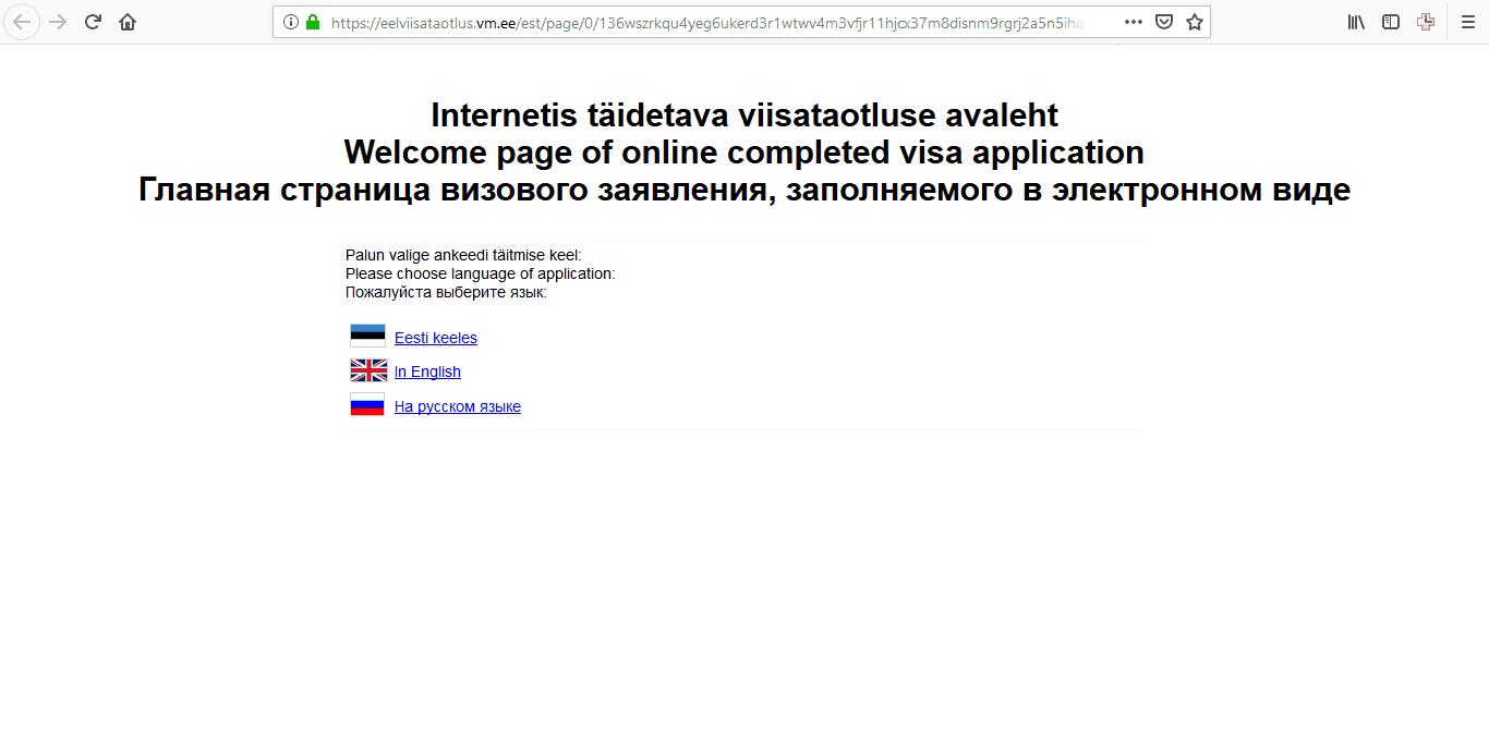 Latvia Schengen Visa NYC New York Consulate Application Form1