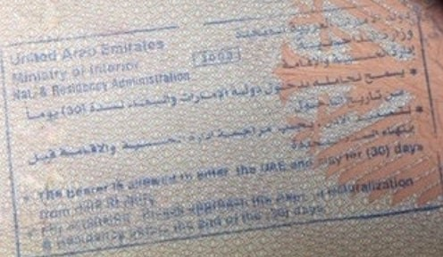 UAE Visa Sample