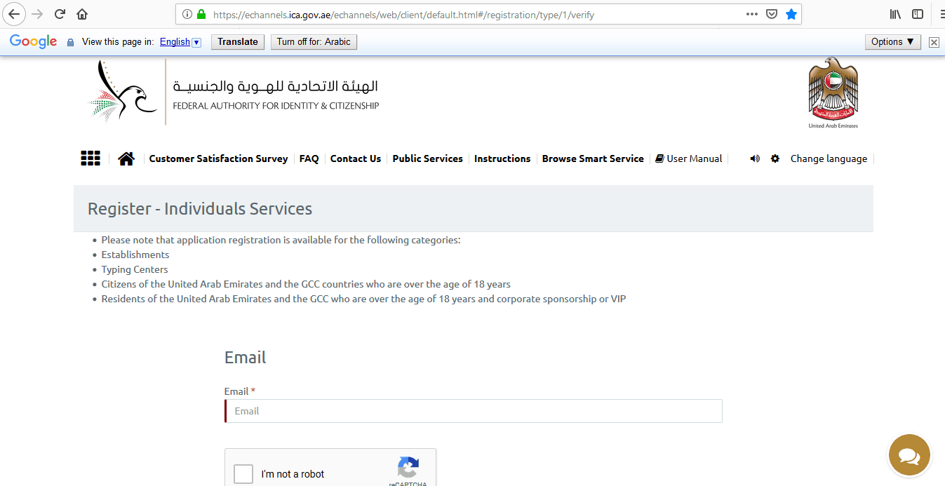 UAE eVisa Portal1