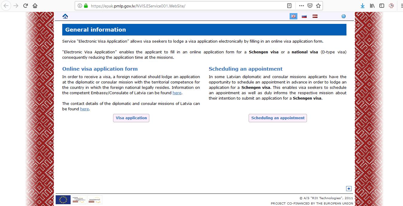 Estonia Schengen Visa Washington DC Embassy Application Form2