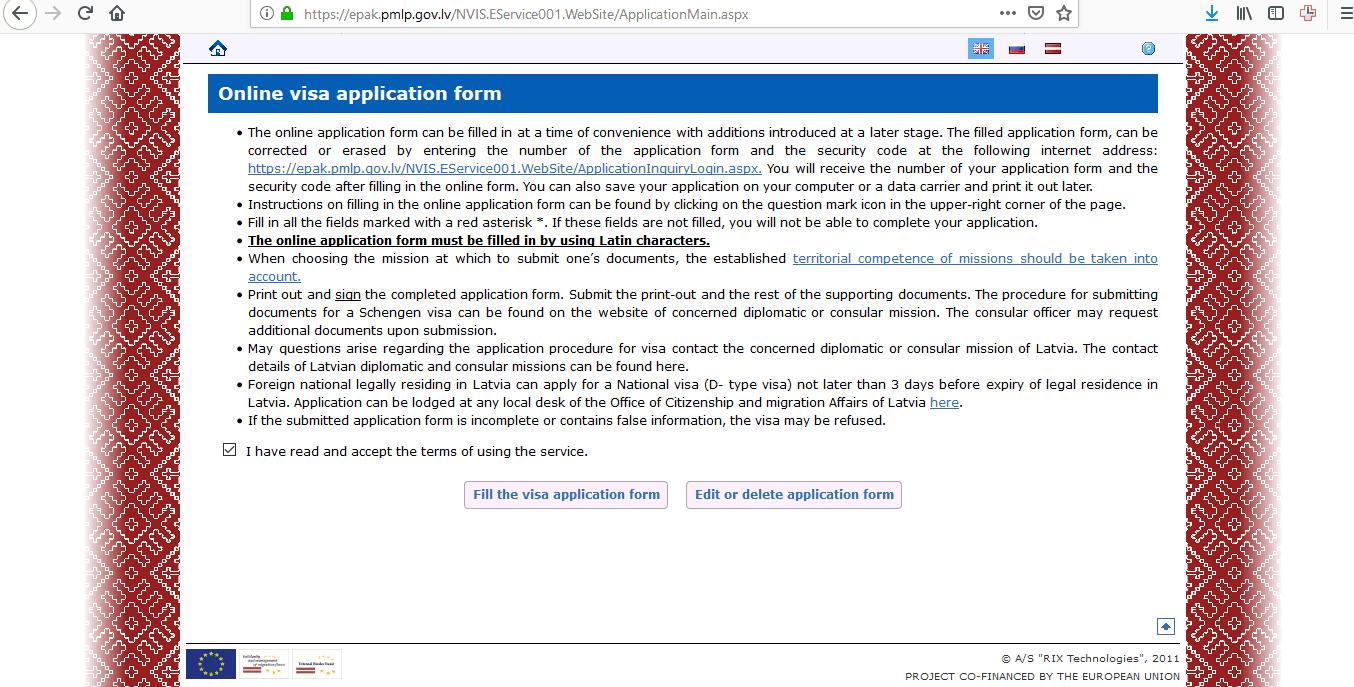 Estonia Schengen Visa Washington DC Embassy Application Form3