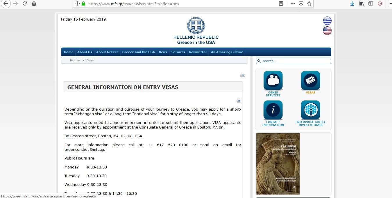 Greece Schengen Visa Boston Consulate Application Requirements