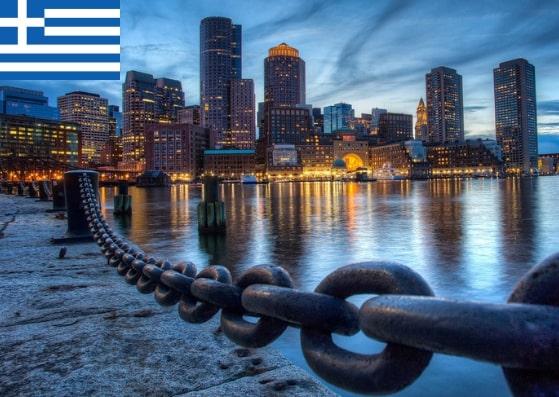 Greece Schengen Visa Boston Consulate