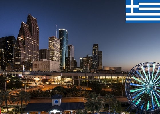 Greece Schengen Visa Houston Consulate