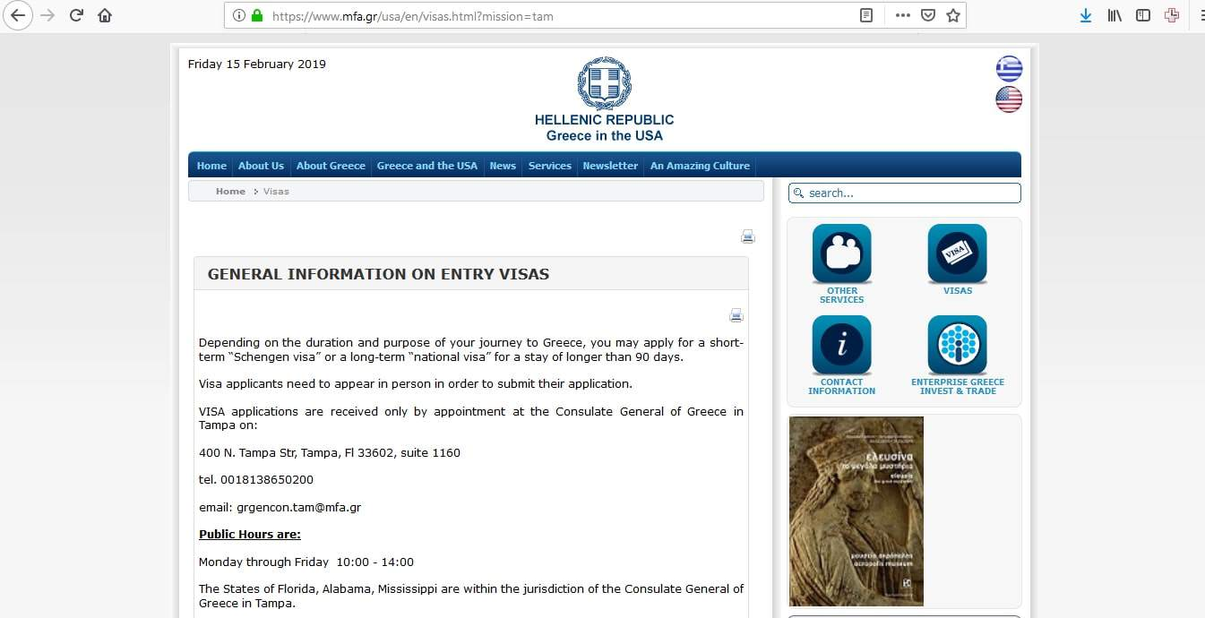 Greece Schengen Visa Tampa Consulate Visas