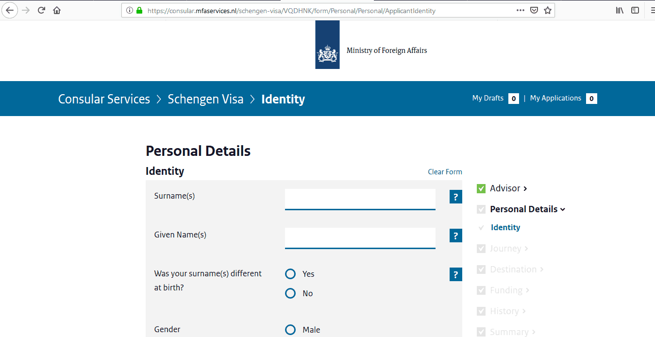 Netherlands Schengen Visa from UK Application Form5