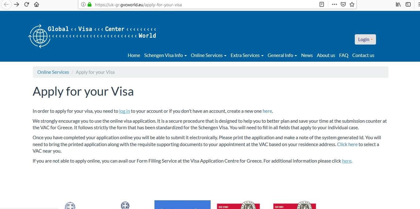 Greece Schengen Visa London Consulate Application Form1