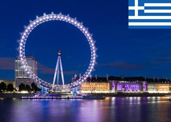 Greece Schengen Visa London Consulate