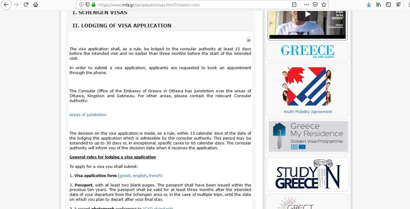 Greece Schengen Visa from Canada Application Form2