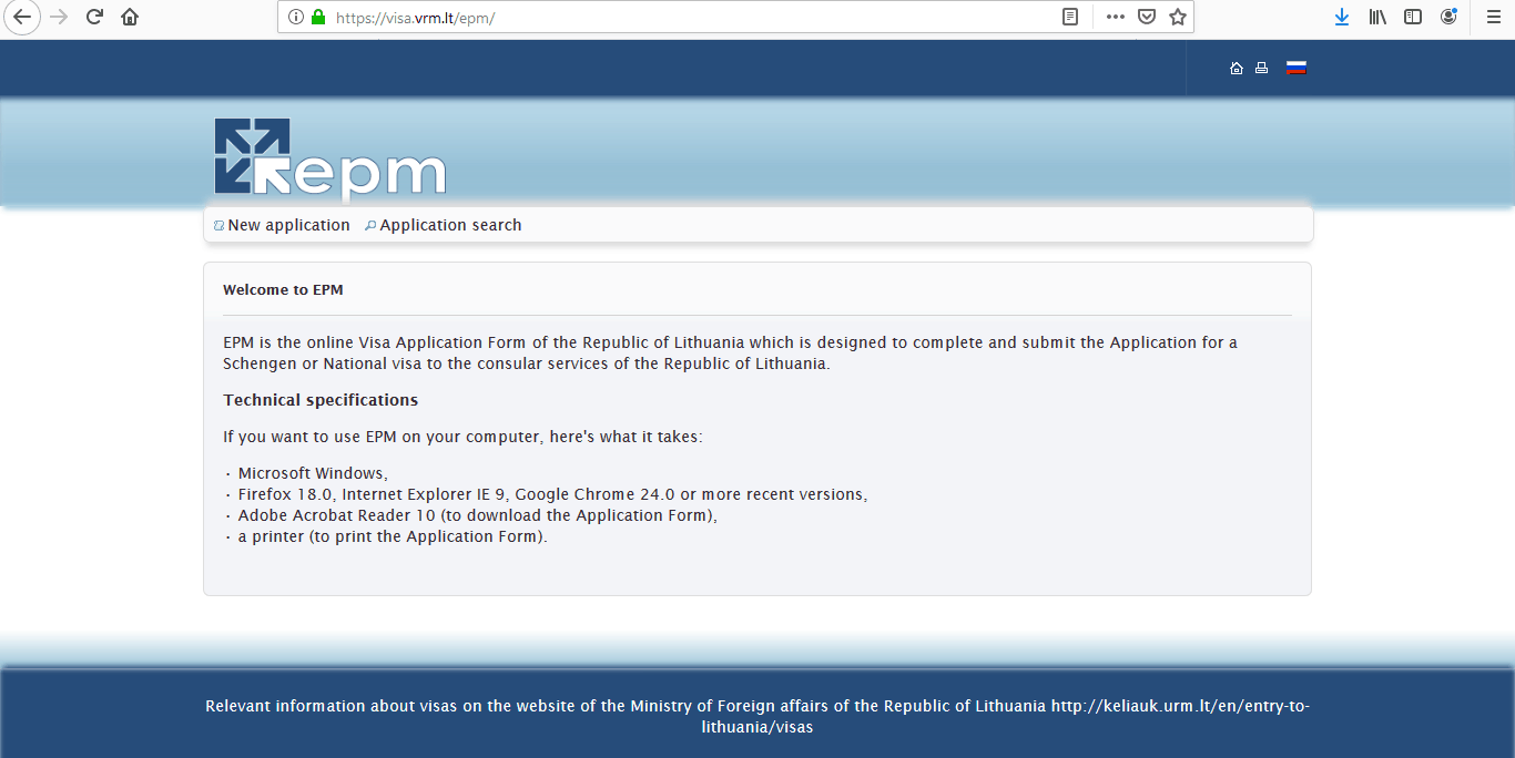 Lithuania Schengen Visa from Ottawa Canada Application Form2