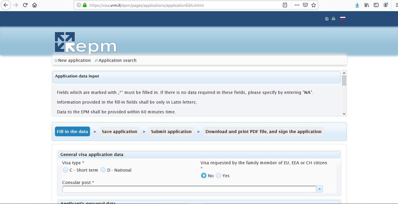 Lithuania Schengen Visa from Ottawa Canada Application Form3