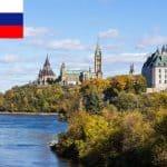 Slovakia Schengen Visa from Canada