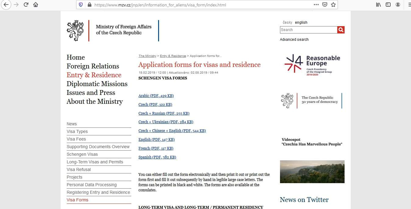Czech Republic Schengen Visa from Australia Application Form4