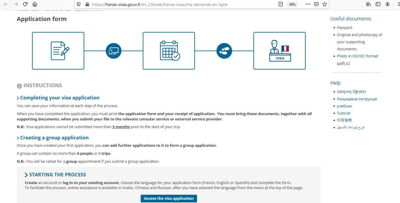 France Schengen Visa from Australia Application Form1