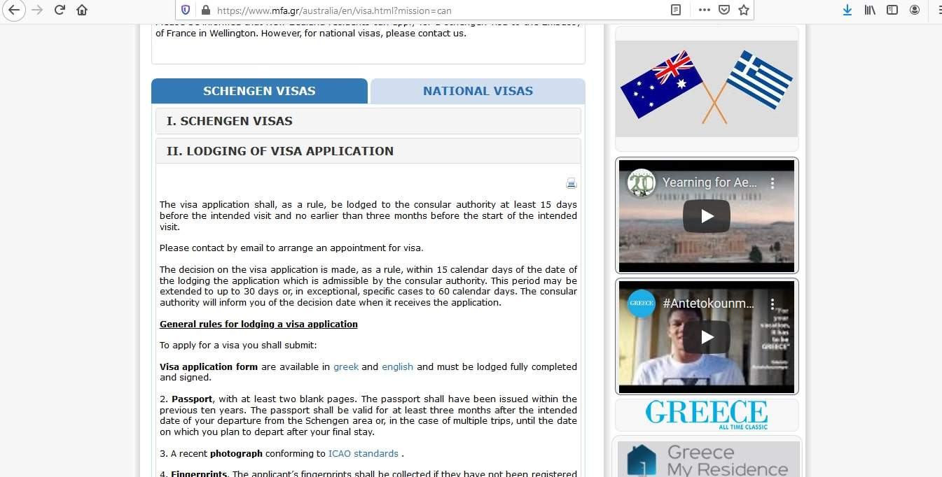 Greece Schengen Visa from Australia Application Form2
