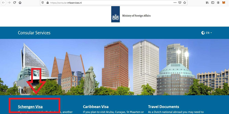 Apply for Netherlands Schengen Visa from Philippines Online Application5